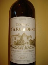 2002 Château d'Argadens - Bordeaux-Supérieur